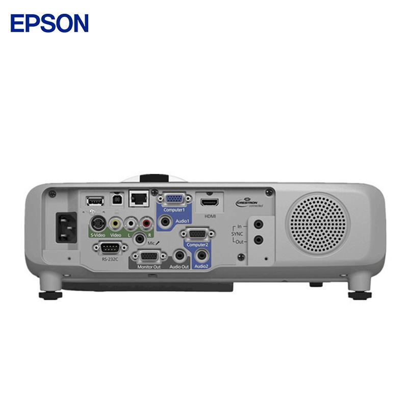 爱普生CB-535W短焦投影仪 多媒体教学培训 高亮宽屏 商务会议促销