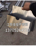 Stainless steel plate laser cutting 304 / 316L / 310 zero-cut custom bending reel welding sheet metal to map processing