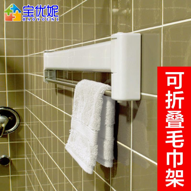 寶優妮浴室毛巾架洗手間收納掛毛巾架衛生間不鏽鋼打孔旋轉抹布架