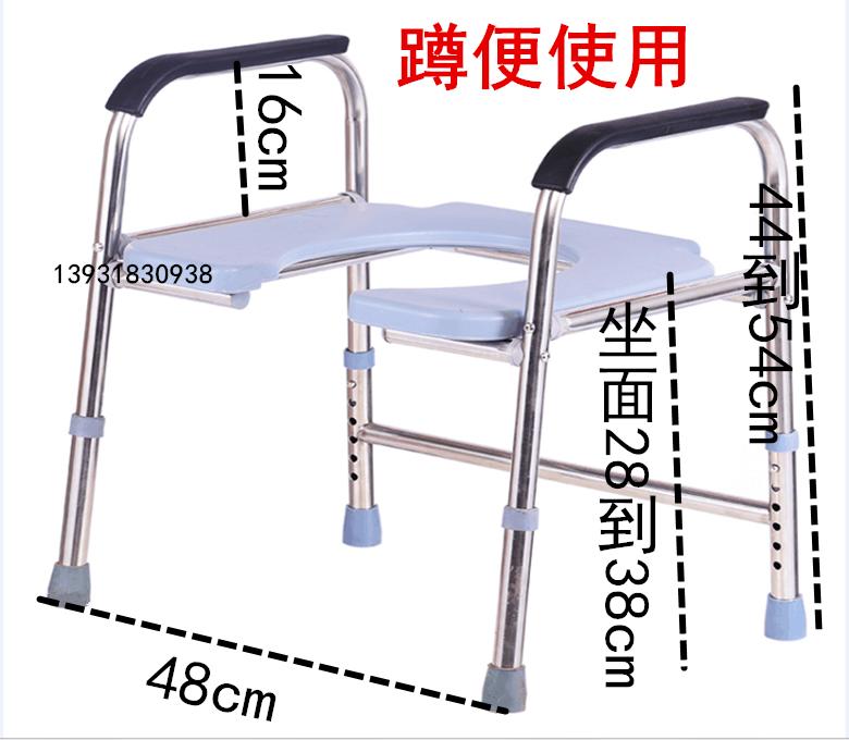 加固孕妇老人儿童坐便椅坐便凳坐便器老人坐厕椅产妇月子移动马桶