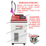 Handheld laser welding machine, hand-held laser welding machine, household optical fiber portable wire feeding swing welding gun, cold welding machine