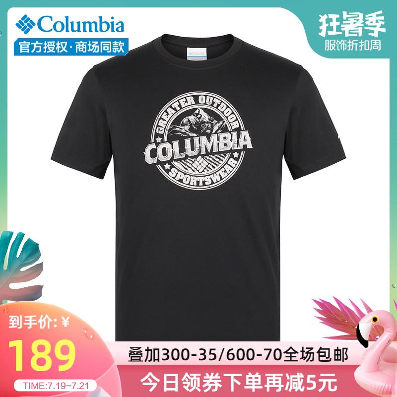 哥倫比亞CB戶外男裝速乾衣透氣排汗舒適圓領短袖T恤AE0174/PM3516