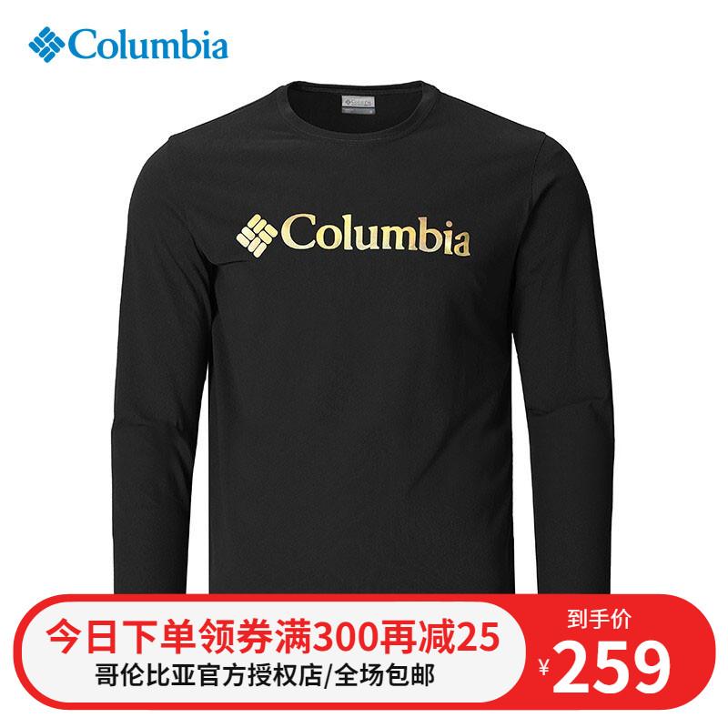 2019春夏新品哥倫比亞城市戶外男速乾衣透氣圓領長袖T恤PM3444