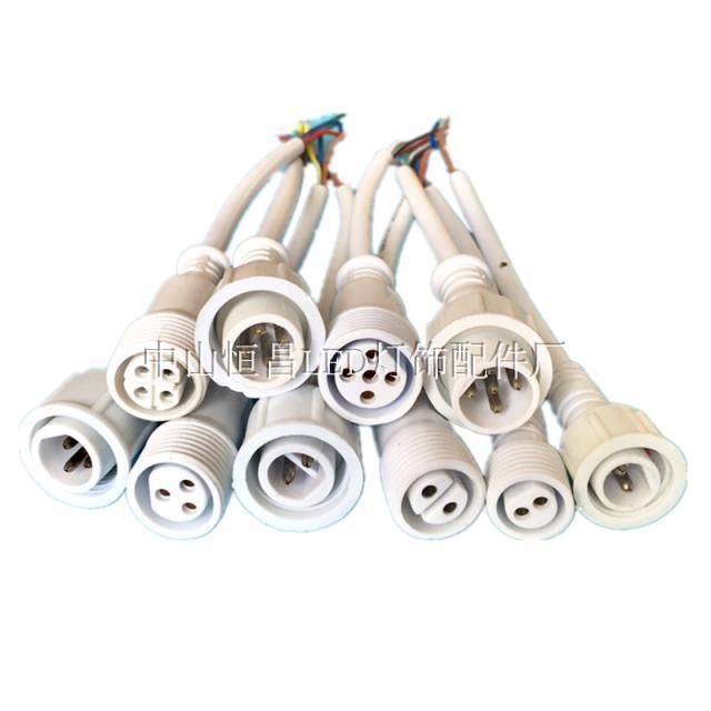 防水插头公母对接防水接头2芯、3芯、4芯、5芯、连接线纯铜芯