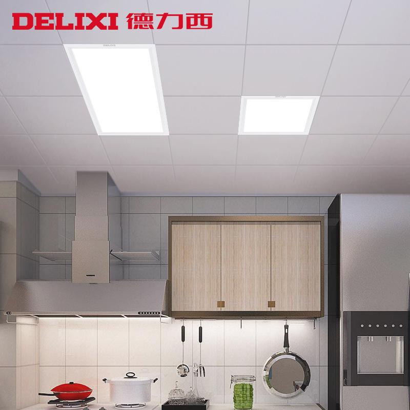 集成吊顶灯轻薄卫生间厨房顶灯铝扣板厨卫灯平板灯 LED 德力西照明