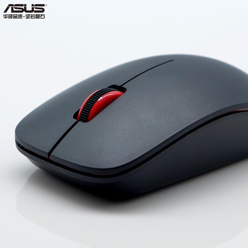 华硕无线鼠标UT220笔记本有线鼠标伸缩游戏USB鼠标台式电脑办公女生鼠标人体工学无限滑鼠