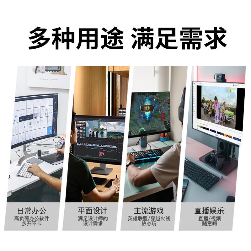 直播台式机品牌整机 LOL 组装电脑全套赛博朋克吃鸡 DIY 显卡电竞主机家用办公网咖游戏 RTX3060 10100 i3 华硕十代