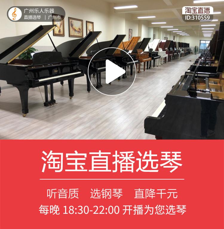 琴行批发 三角钢琴采购 二手钢琴初学教学家用考级立式