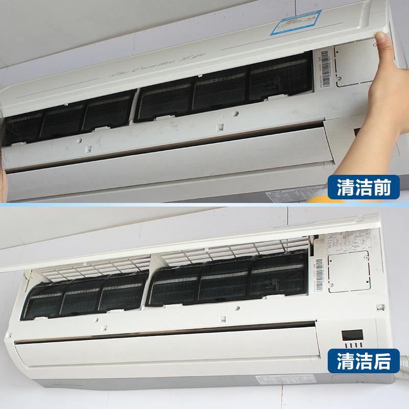 买2送1 空调清洗剂泡沫清洁汽车家用挂机柜机外机翅片涤尘除味