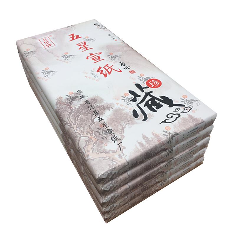 宣纸生宣纸安徽三尺四尺小六尺加厚净皮书法国画考级创作专用批发
