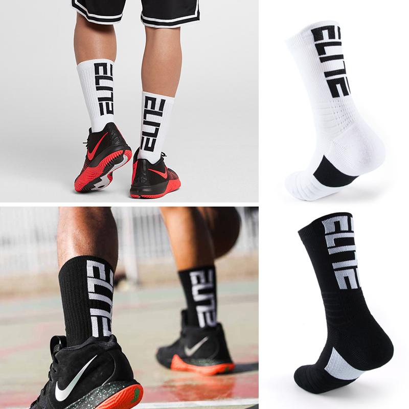 ELITE籃球襪男高幫精英襪潮襪中長筒專業加厚防滑訓練跑步運動襪