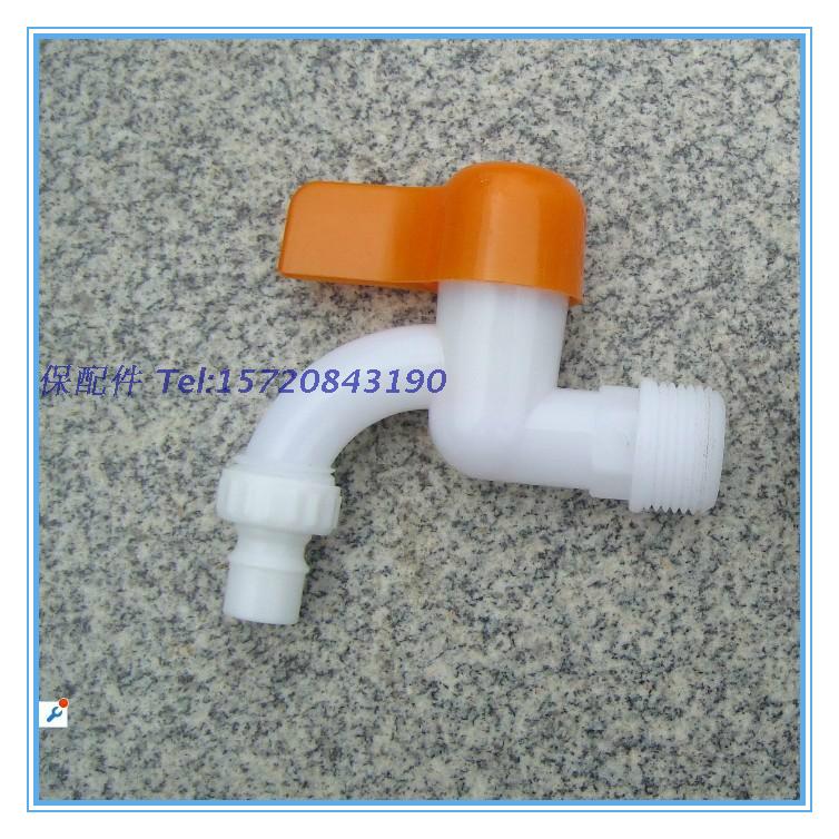 六分塑料水龙头开关 桶接头出水口 PE加药搅拌桶配套 内外丝热卖