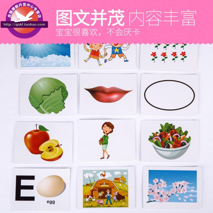 婴幼儿童英语闪卡宝宝右脑快速记忆英语单词英文卡片杜曼早教闪卡
