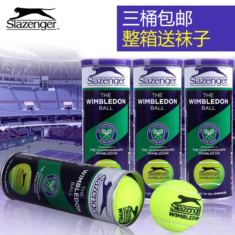 Slazenger史萊辛格網球紫鐵罐溫網比賽豹子用筒裝訓練球包郵