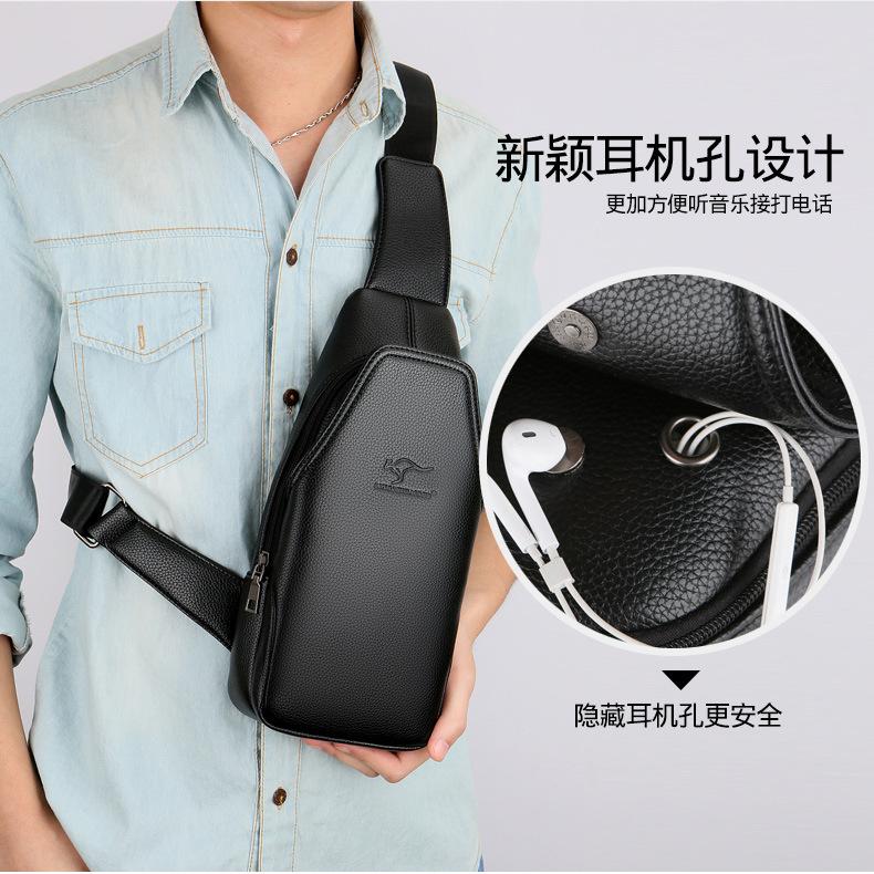 新款袋鼠男士胸包韩版胸前斜挎包休闲单肩包男背包软皮运动时尚包