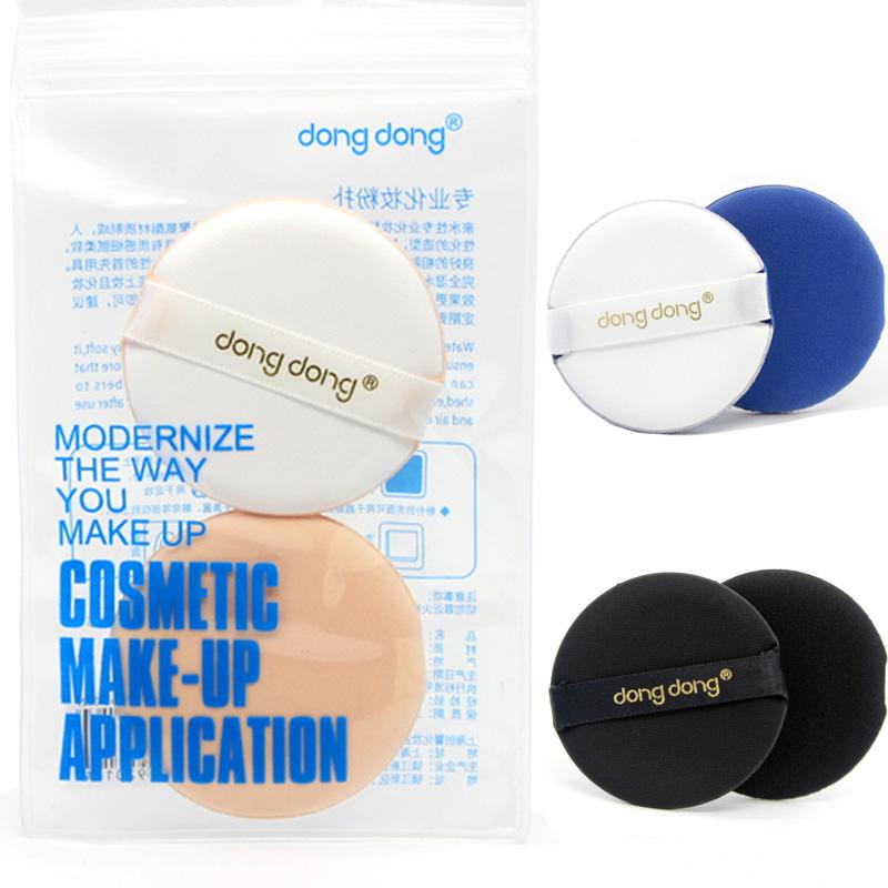 包郵dongdong/咚咚兩個裝氣墊粉撲圓形化妝粉撲氣墊BB霜底妝專用