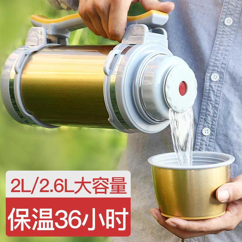 大容量保溫水壺戶外小保暖瓶熱水瓶杯家用裝水旅行茶壺304不鏽鋼