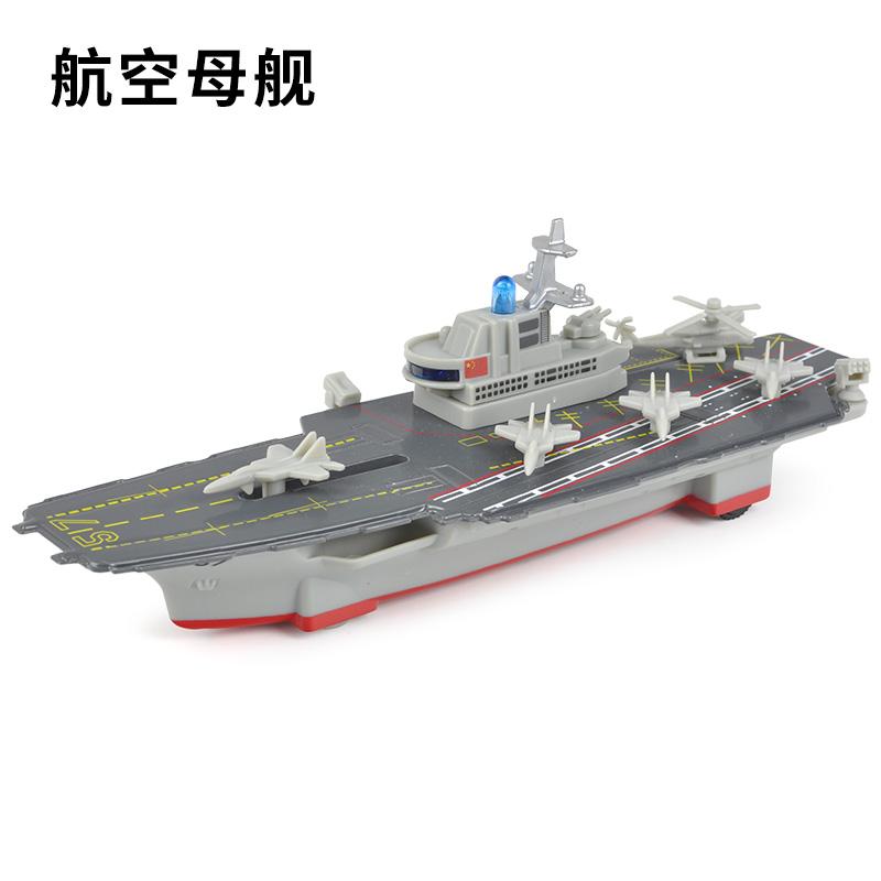 合金航母模型潜水艇玩具航空母舰仿真模型儿童军舰回力船潜艇轮船
