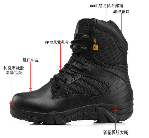 涵野军靴特种兵沙漠鞋战术靴作战靴轻军鞋野战男陆战春秋靴