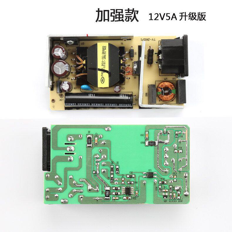 戴尔 dell S2340M S2240M液晶显示器电源适配器12V3.33A 4A充电器