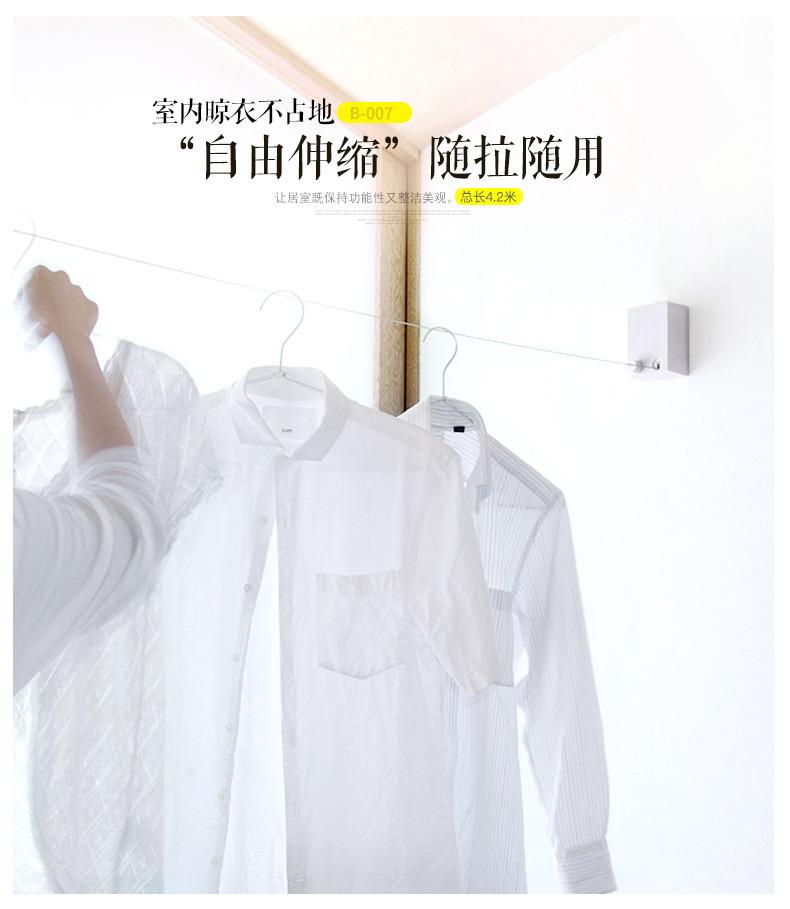 阳台隐形收缩晾衣绳免打孔凉衣神器衣服室内伸缩钢丝绳浴室晾衣架