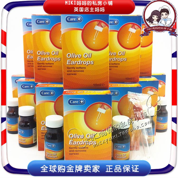 英国原装进口CARE+橄榄油耳朵护理油 温和软化去除宝宝耳屎带滴管