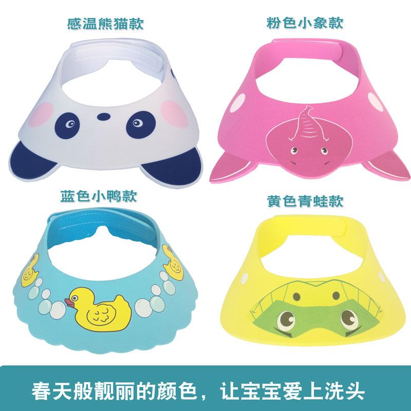马博士洗头帽婴儿洗发帽宝宝浴帽洗澡帽幼可调节儿童防水护耳