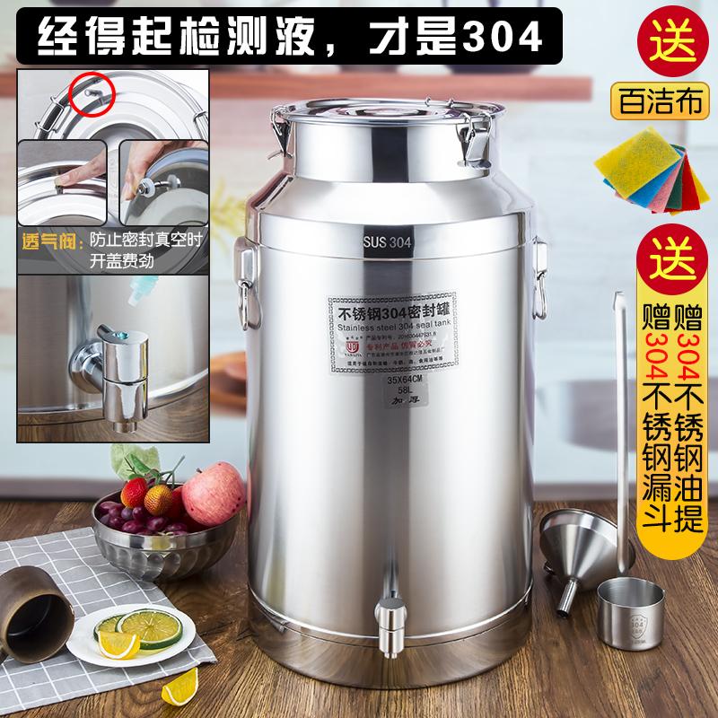 304加厚不鏽鋼食用油桶儲藏密封桶菜籽油桶酒桶密封奶桶帶水龍頭