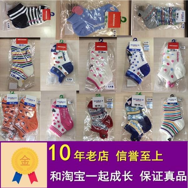 現貨 mikihouse   網眼 夏季單雙 襪子船襪  短襪 國產 日產