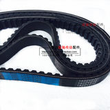 Woodworking timing belt with rubber four-sided planer variable speed speed regulation 1422V270 1422V220 1422V240