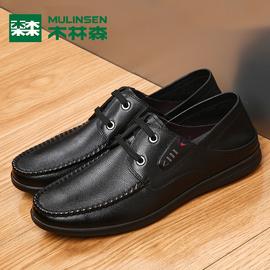 木林森男鞋官方正品春季真皮商务休闲鞋男士系带软面底皮鞋潮鞋子