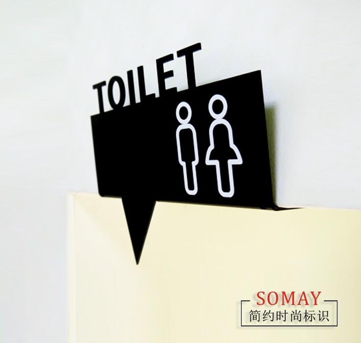 个性卫生间门牌洗手间提示牌WC标识牌 创意卫生间牌子厕所指示牌