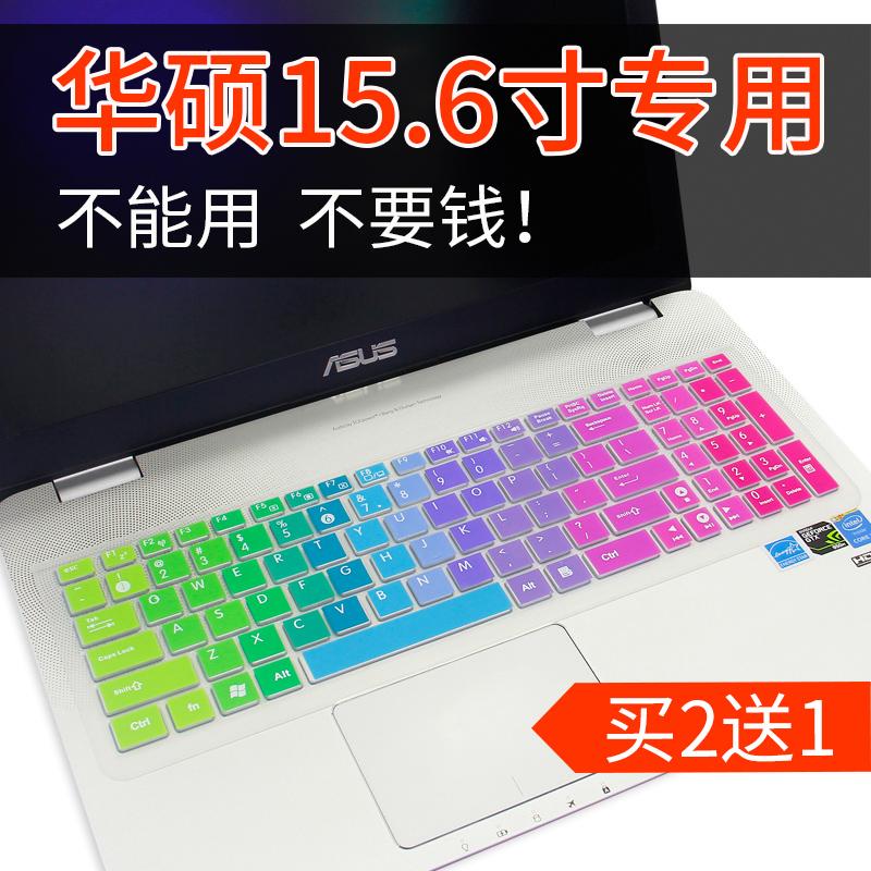 華碩15.6英寸16筆記本鍵盤x550v保護貼膜a555l全覆蓋n551防塵k555l頑石4代k550飛行堡壘FX50J FX-PRO FL5900L