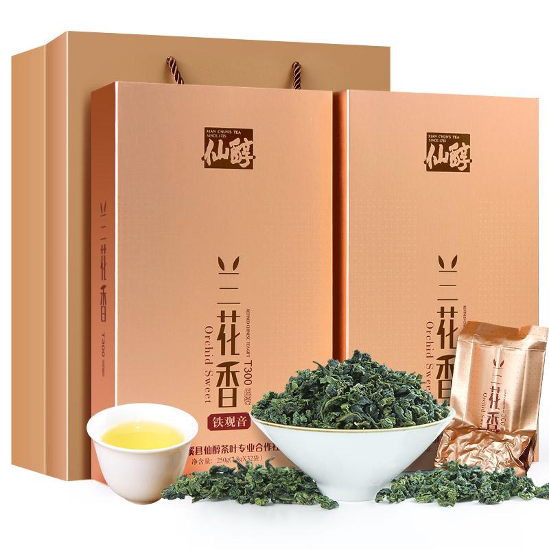 新茶乌龙茶散装袋礼盒装 2018 特级安溪铁观音茶叶浓香型兰花香
