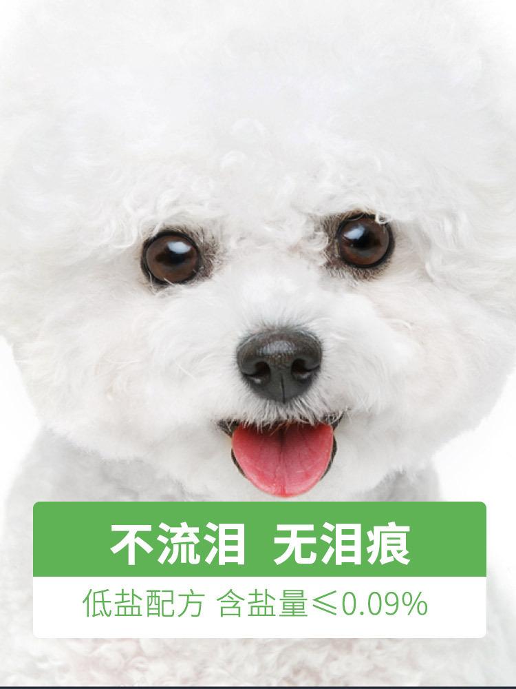 疯狂的小狗狗粮比熊专用白色美毛去泪痕幼犬成犬小型犬3斤通用型优惠券