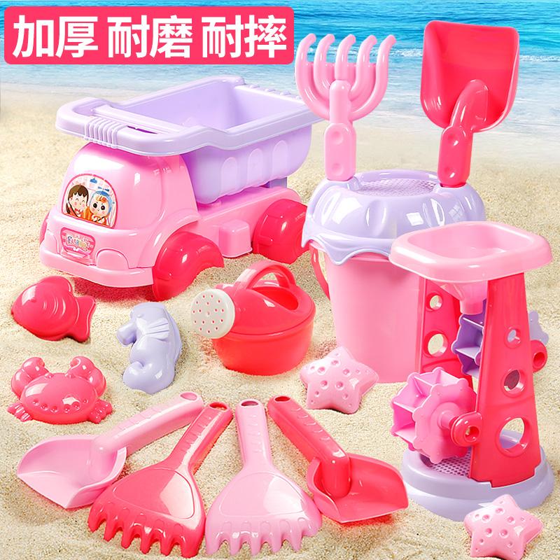 建雄儿童沙滩玩具套装宝宝大号挖沙车玩沙子铲子桶决明子工具女孩