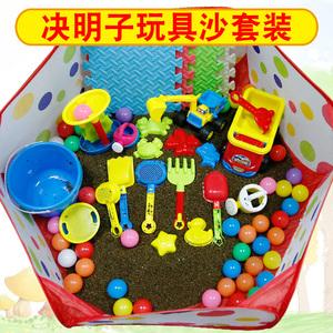 决明子玩具沙池套装20斤装儿童家用室内宝宝沙土挖沙玩沙子沙滩池