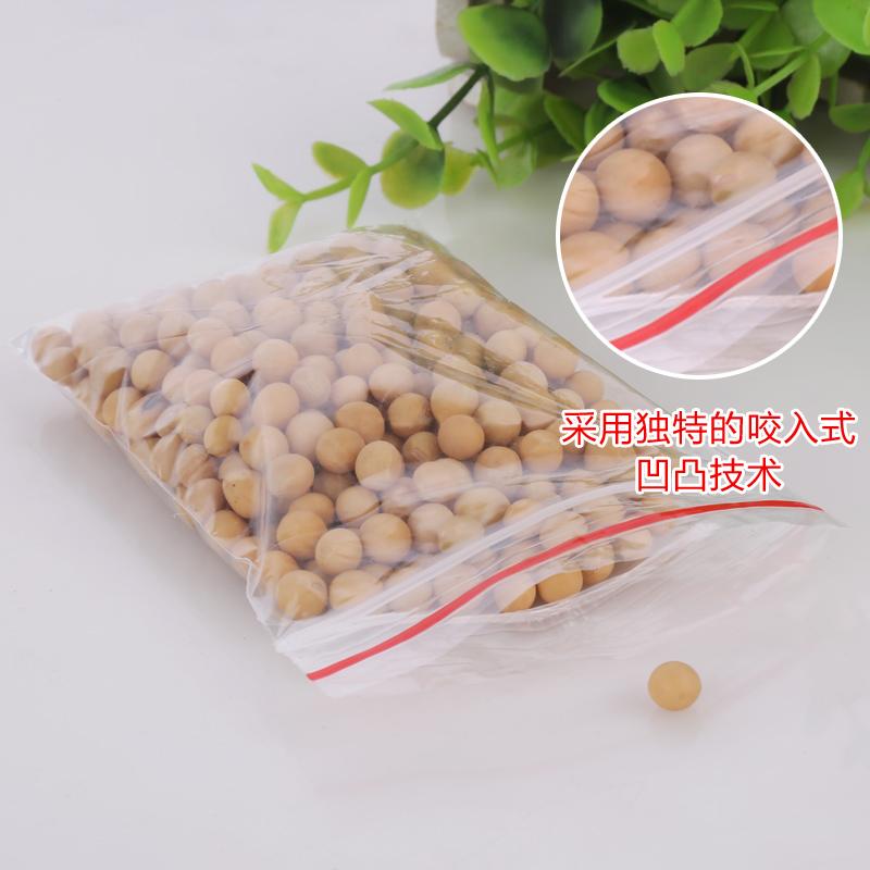 40*55cm13号自封袋8丝加厚透明食品袋夹链密封袋封口袋大号包装袋