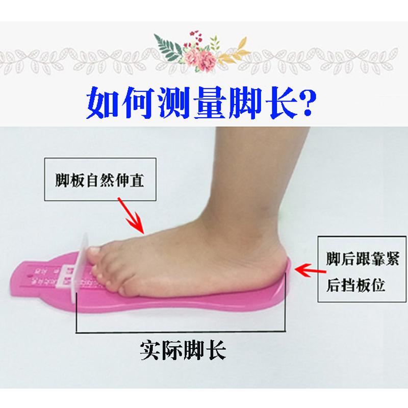 婴儿量脚器鞋内长儿童量脚器宝宝买鞋子专用准确成人通用脚长测量