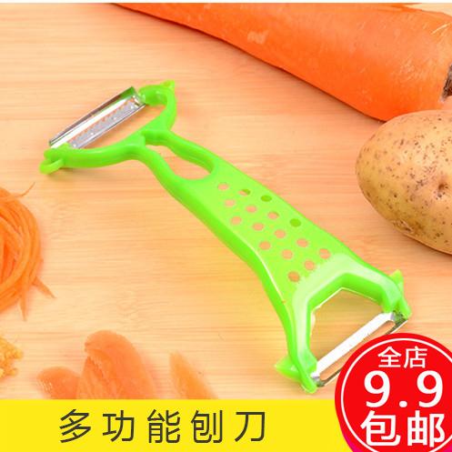 不鏽鋼多功能削皮刀 削蘋果水果刀 瓜刮皮刀 蔬果刨絲器 削皮器