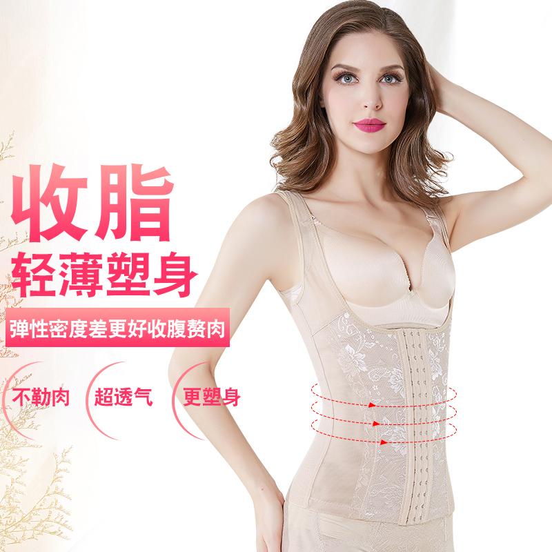 超薄款燃脂分体塑身上衣服收腹瘦腰美体背心产后瘦身塑形减肚子