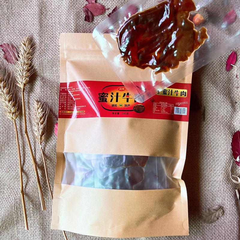 温州特产儿童蜜汁牛腱子肉熟食散装零食真空独立小包装湖岭牛肉干