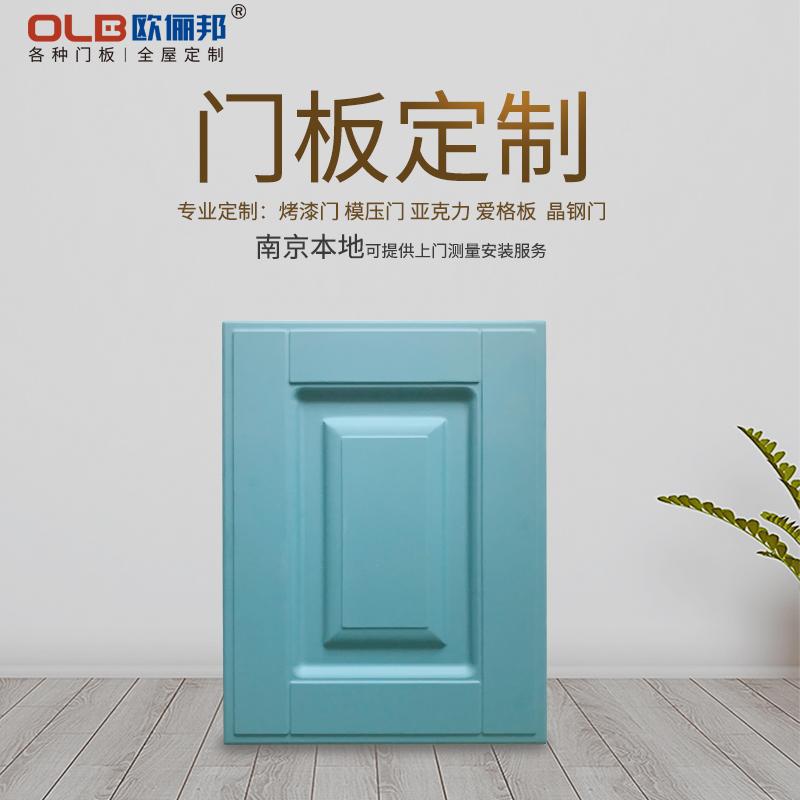 造型门型 橱柜门板定做 模压门板吸塑门衣柜门鞋柜门百叶门罗马柱