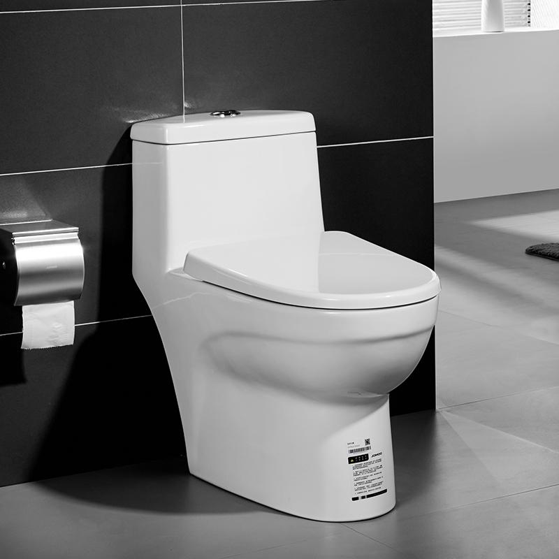 11249 九牧马桶家用陶瓷坐便器大人卫生间节水防臭普通坐便器