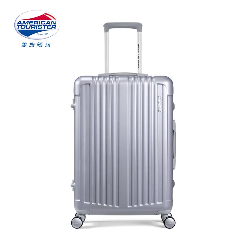 美旅铝框拉杆箱21寸万向轮行李箱女25/29寸男韩版旅行箱密码箱BB5
