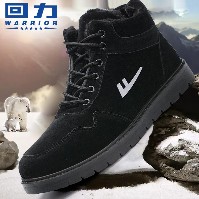 商场同款,4.9分:回力 冬季加绒保暖雪地靴