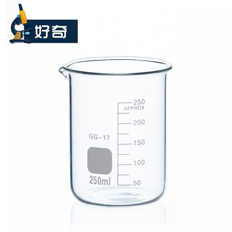 250ml玻璃烧杯刻度烧杯好奇GG-17高硼硅耐高温加厚玻璃 玻璃仪器