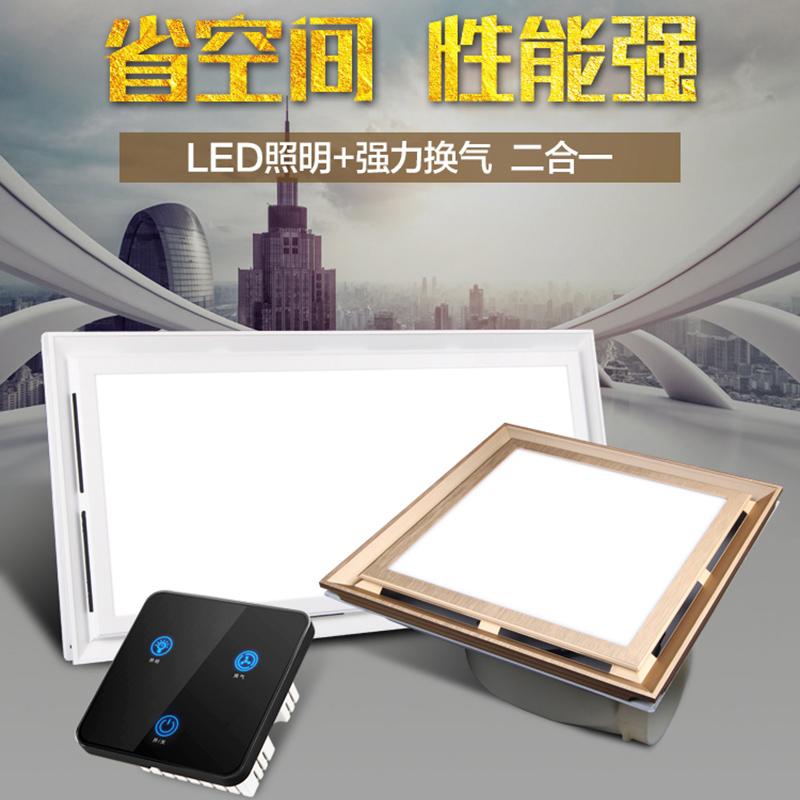排風扇 燈排氣扇廚房衛生間浴室 led 小米集成吊頂換氣扇照明二合一