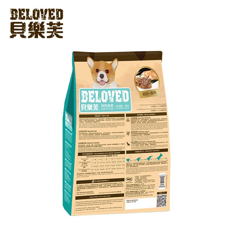 贝乐芙狗粮鳕鱼鸡肉粒全犬种成犬粮1.5kg营养亮毛护肤优惠券
