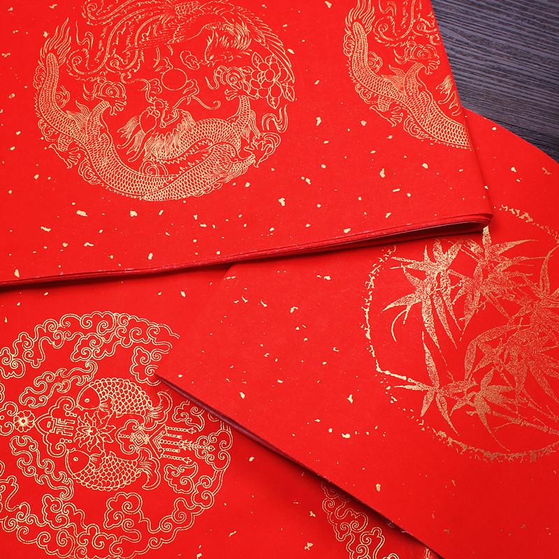 加厚四尺六尺五言七言万年红宣纸对联纸批发书法手写空白春联洒金